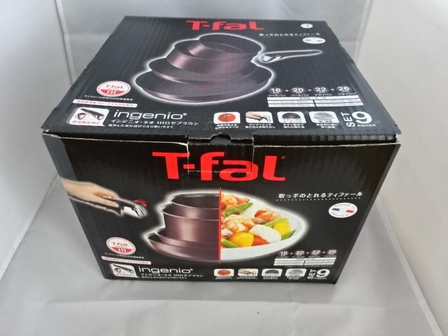 ティファール「鍋・フライパンセット」購入レビュー