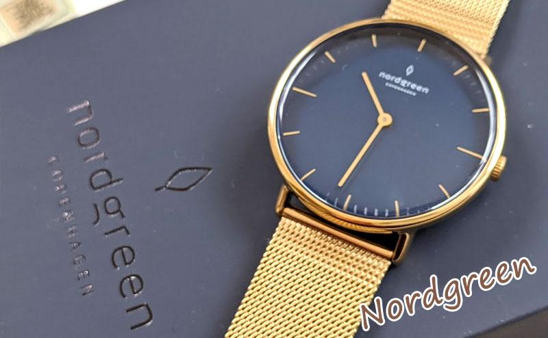 nordgreenプレゼントに最適な北欧時計